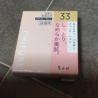チフレケショウヒン(ちふれ化粧品)のちふれファンデーション(ファンデーション)