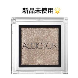 ADDICTION - addiction アディクション アイシャドウ