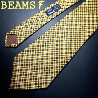 ビームス(BEAMS)の【極美品】BEAMS F チェック ネクタイ イエロー(ネクタイ)