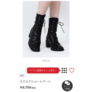 ウィゴー(WEGO)のWEGO ショートブーツ 新品(ブーツ)