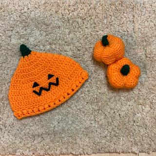 かぼちゃ帽子とかぼちゃのぬいぐるみセット(帽子)