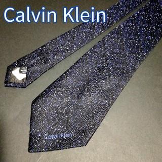 カルバンクライン(Calvin Klein)の【極美品】Calvin Klein  ネクタイ ネイビー(ネクタイ)
