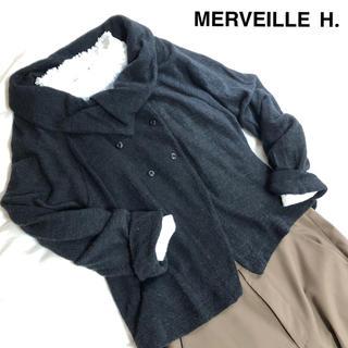 メルベイユアッシュ(MERVEILLE H.)の【美品】MERVEILLE H. 襟付き ボタン カーディガン ブラック(カーディガン)