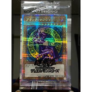 コナミ(KONAMI)のちくわぶ様専用 ブラックマジシャン プリズマ 未開封(シングルカード)