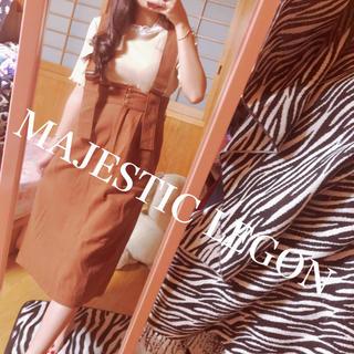 マジェスティックレゴン(MAJESTIC LEGON)のMAJESTIC LEGON❤️サロペット スカート✨ジャンパースカート❤️秋服(サロペット/オーバーオール)