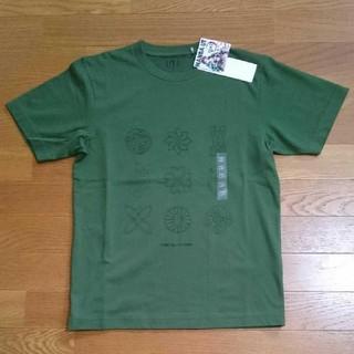 UNIQLO - ユニクロ鬼滅の刃 コラボTシャツ XSサイズ