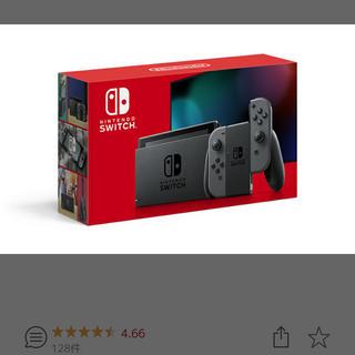 ニンテンドースイッチ(Nintendo Switch)の新品未開封 Nintendo Switch Joy-Con(L)/(R) グレー(家庭用ゲーム機本体)
