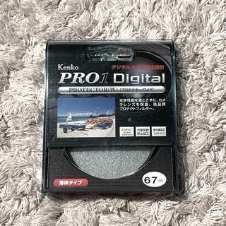ケンコー(Kenko)のKenko PRO1 Digital [プロテクター・ワイド]67mm薄枠タイプ(フィルター)