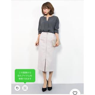 ノーブル(Noble)のフープジップタイトスカート(ロングスカート)