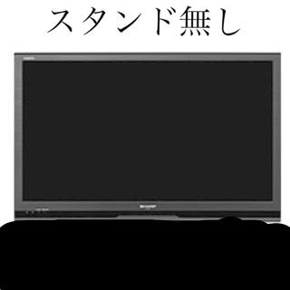 アクオス(AQUOS)のシャープ AQUOS  LC-32H10(テレビ)