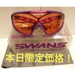 スワンズ(SWANS)のSWANSスポーツサングラス(その他)