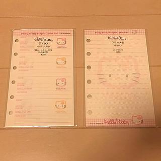 ハローキティ(ハローキティ)のキティちゃん スケジュール帳 リーフ(ノート/メモ帳/ふせん)