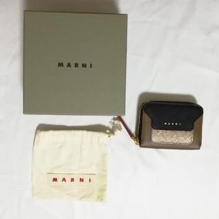 マルニ(Marni)のMARNI  即日発送 ミニウォレット (財布)