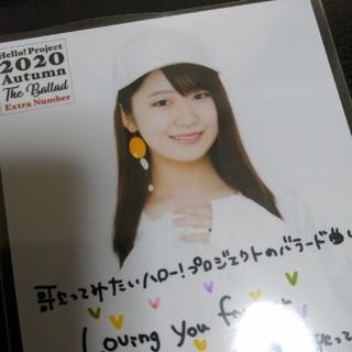 モーニングムスメ(モーニング娘。)のモーニング娘、'20 野中美希 コレクション生写真(アイドルグッズ)