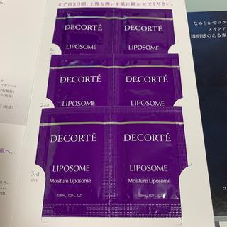 コスメデコルテ(COSME DECORTE)の試供品•サンプルセット コスメデコルテ(サンプル/トライアルキット)