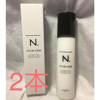 NAPUR - 【2本セット】ナプラ N. エヌドット スタイリングセラム 94g