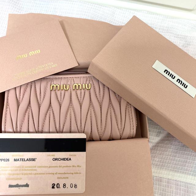 miumiu(ミュウミュウ)のほぼ未使用♡miumiu マテラッセ レザー キーケース レディースのファッション小物(キーケース)の商品写真