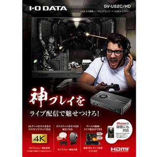 アイオーデータ(IODATA)のGV-US2C/HD   ハードウェアエンコード キャプチャーボード(PC周辺機器)