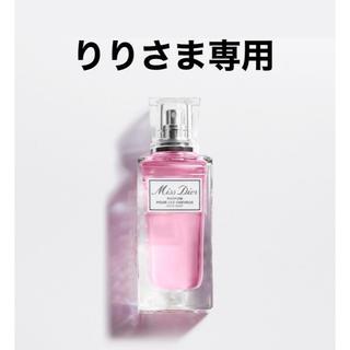 ディオール(Dior)のミスディオール ヘアミスト【りりさま専用】(ヘアウォーター/ヘアミスト)