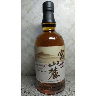 キリン - 【終売品❗】キリン富士山麓樽熟原酒50°700ml×3本