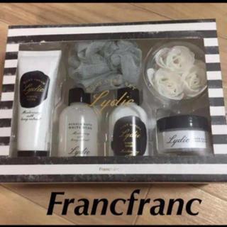 フランフラン(Francfranc)のフランフラン★ボディケア(ボディローション/ミルク)