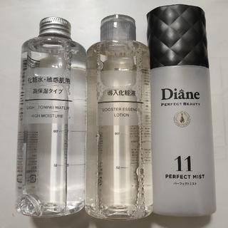 MUJI (無印良品) - 無印良品(導入化粧水・高保湿タイプ)とDiane(洗い流さないトリートメント)