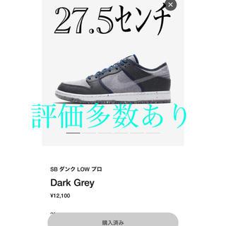 ナイキ(NIKE)のnike sb dunk low プロ(スニーカー)