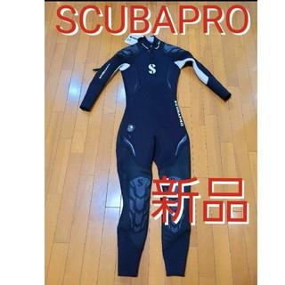 スキューバプロ(SCUBAPRO)の新品 スキューバプロ ウェットスーツ フルスーツ ダイビング シュノーケリング(マリン/スイミング)