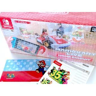 ニンテンドースイッチ(Nintendo Switch)のおまけ2つ付 マリオカート ライブ ホームサーキット マリオセット(携帯用ゲームソフト)