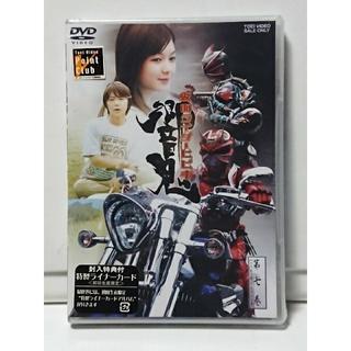仮面ライダー響鬼 Vol.7 初回限定版 未開封DVD(特撮)