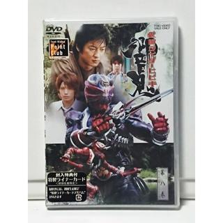 仮面ライダー響鬼 Vol.8 初回限定版 未開封DVD(特撮)