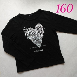 ナルミヤ インターナショナル(NARUMIYA INTERNATIONAL)のused  160【 BY LOVEIT 長袖Tシャツ】黒/ハート/ナルミヤ(Tシャツ/カットソー)