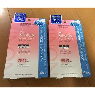 ミノン(MINON)のミノン 美白マスク 4枚入 2箱セット(パック/フェイスマスク)