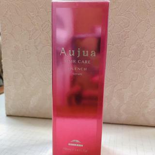 オージュア(Aujua)のオージュア QU セラム(オイル/美容液)
