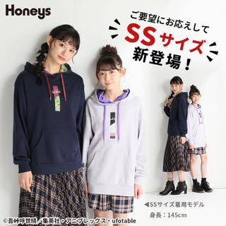 ハニーズ(HONEYS)のパーカー「鬼滅の刃」 胡蝶しのぶ(ジャケット/上着)