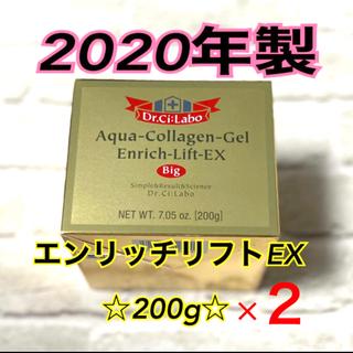 Dr.Ci Labo - 新品 ドクターシーラボ アクアコラーゲンゲル エンリッチリフト EX 200×2