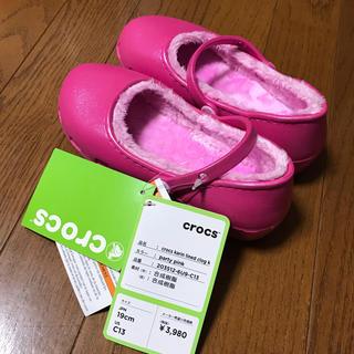 crocs - 新品 タグ付き クロックス ボア付きサンダル