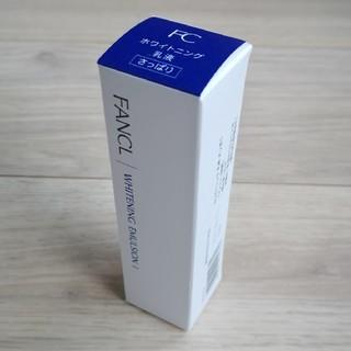 ファンケル(FANCL)のファンケル (FANCL) 新 ホワイトニング 乳液 I さっぱり(乳液/ミルク)