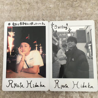 EXILE TRIBE - BALLISTIKBOYZ 日髙竜太 フォトカードセット バリボ