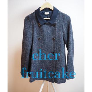 シェル(Cher)のcher コート ネイビー 紺 ツイード fruit cake(その他)