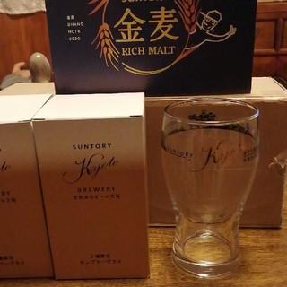 トウヨウササキガラス(東洋佐々木ガラス)のSUNTRY  KYOTO 工場限定グラスセット(グラス/カップ)