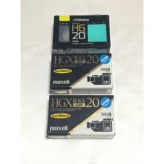 【新品・未使用】VHS-C ビデオカセットテープ maxell HGX 他