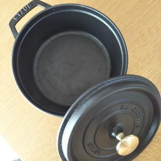 ストウブ(STAUB)の【はるか様専用】ストウブ ピコ ココット ラウンド 18cm両手鍋(鍋/フライパン)