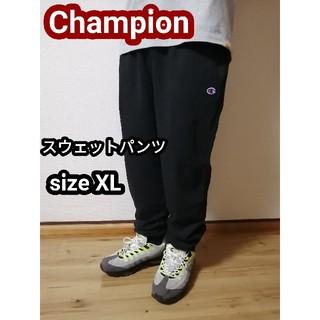 チャンピオン(Champion)のチャンピオン Champion  スウェットパンツ スボン XL ブラック 黒(その他)
