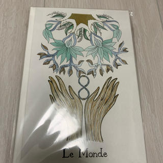 ディオール(Dior)のDior ノートブック(ノート/メモ帳/ふせん)