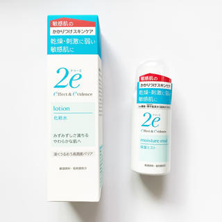 シセイドウ(SHISEIDO (資生堂))の資生堂 ドゥーエ 2e 化粧水 / 保湿ミスト(化粧水/ローション)