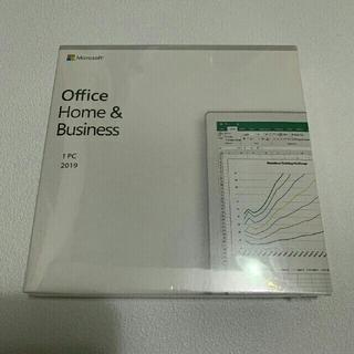 office Home & Business 2019 正規品【新品未開封】