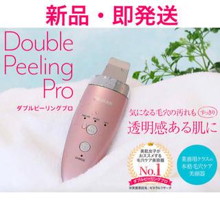 YA-MAN - 【新品】YA−MAN ダブルピーリングプロ IB-36-P2