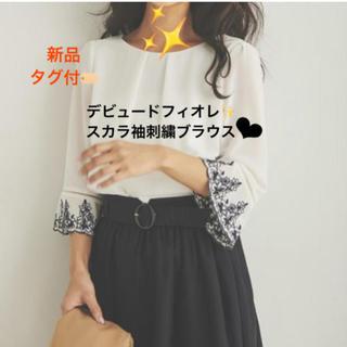 Debut de Fiore - デビュードフィオレ✨スカラ袖刺繍ブラウス♡ 新品タグ付
