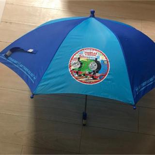 機関車トーマス カサ 45cm(傘)